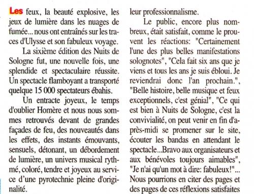 NUITS DE SOLOGNE 2009 UNE ODYSSÉE FLAMBOYANTE !